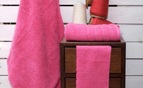 Πετσέτα φούξια με κεντημένο όνομα
