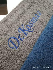 πετσέτα με κέντημα όνομα