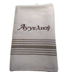 Πετσέτες pestemal με κεντημένο όνομα